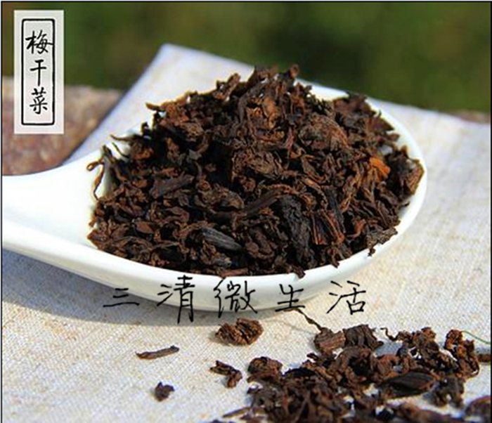 Sanqing mountain local specialty 2021 new market pickled plum dried vegetables dry goods farm homemade origin direct sales