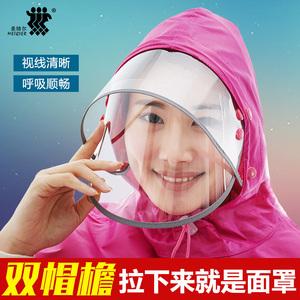 美绮尔雨衣电动车雨披摩托车双面罩单人男女士加大加厚电瓶车雨衣