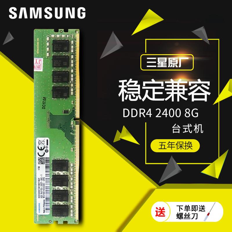 Оперативная память Артикул 557808628587