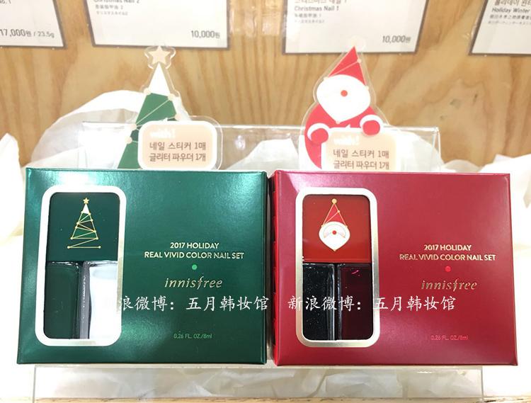 【店庆特价】韩国悦诗风吟17圣诞限量版指甲油指甲贴闪粉套装图片