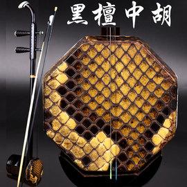 国悦黑檀中胡专业演奏中胡前方后圆中胡乐器厂家直销送琴盒配件图片