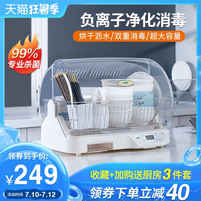 Посудомоечные машины / Стерилизаторы для посуды Артикул 597139202510