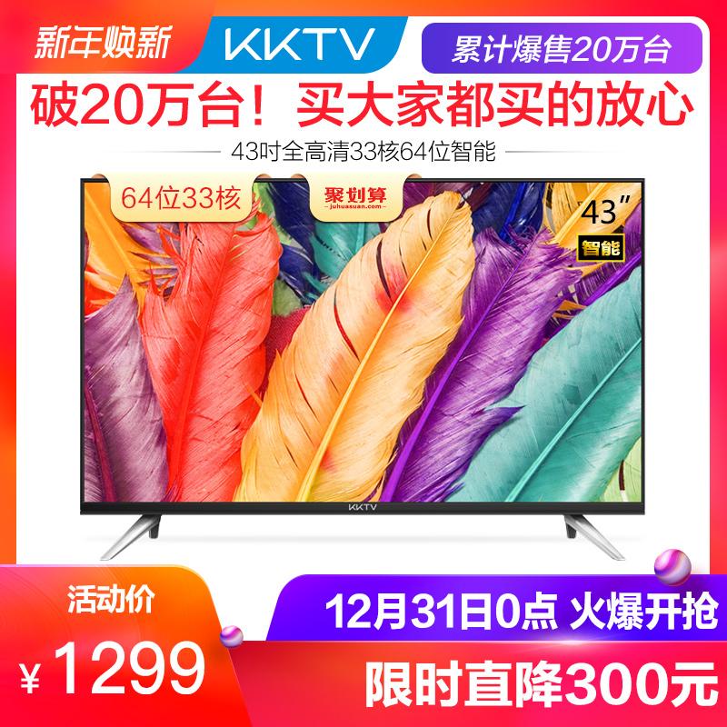 液晶电视 42