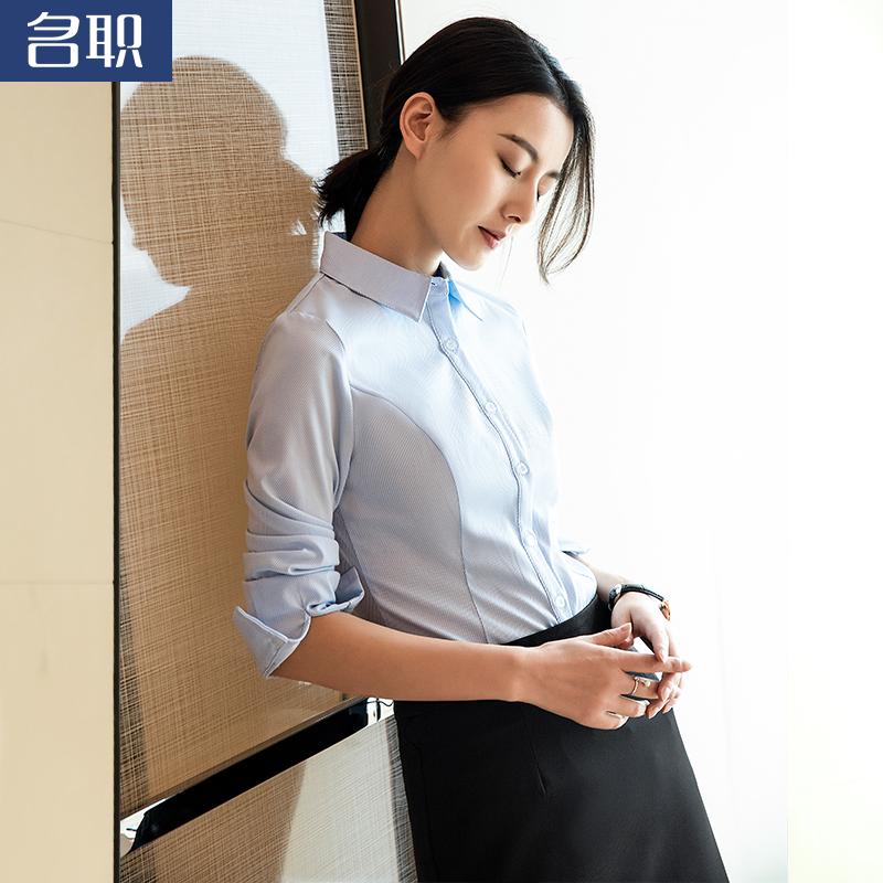 长袖衬衣女春夏秋季2018新款韩版修身工作服工装职业正装衬衫女装