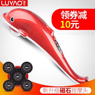 璐瑶海豚按摩器棒电动敲打锤肩部腰部多功能全身家用振动捶手持式