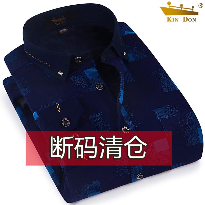 金盾断码清仓加厚保暖衬衫男加绒衬衣男士韩版修身长袖中年休闲图片