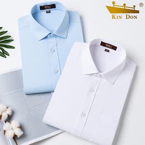 金盾男士长袖春季白衬衫商务职业正装休闲衬衣内搭短袖黑色寸大码
