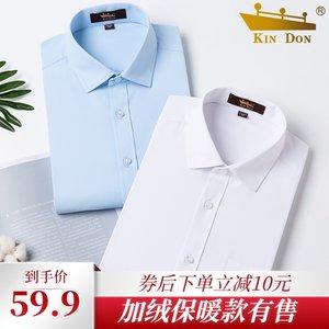 金盾短袖衬衫男士长袖商务休闲白半袖衬衣大码黑色职业正装免烫寸