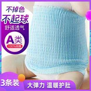 宝宝护肚围纯棉新生儿肚脐裹腹围防踢婴儿护肚子神器肚兜秋冬厚款