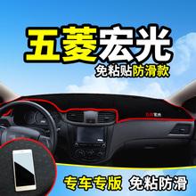 Wuling Hongguang S Hongguang S1 модифицирован S3 Automotive Sastives V Внутренние аксессуары Центральное управление Прибор для управления