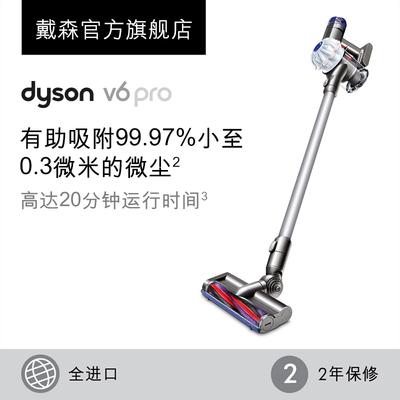 南京那里有戴森吸尘器,网上专卖店