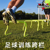 Steel pipe Material Soccer training obstacle hurdle frame physical athletics training equipment Agile Jump bar jumping ladder jump
