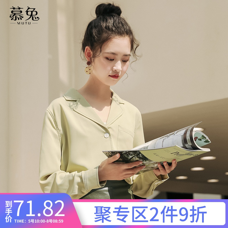 慕兔长袖雪纺女设计感小众2019衬衫