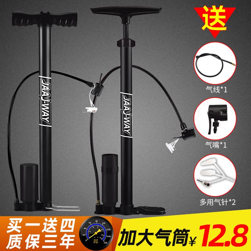 打气筒自行车家用通用高压汽车便携式简电瓶车电动车气管子充气筒
