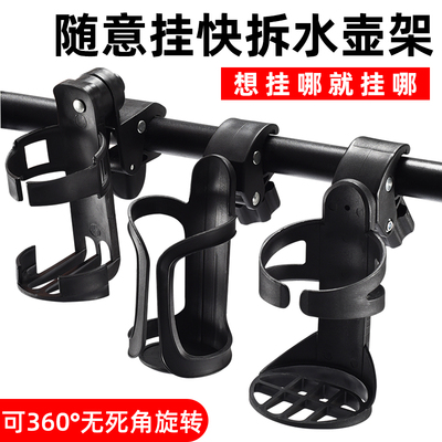 Mountain bike bottle cage hang free perforated electric motorcycle water cup holder universal bicycle hanging water rack