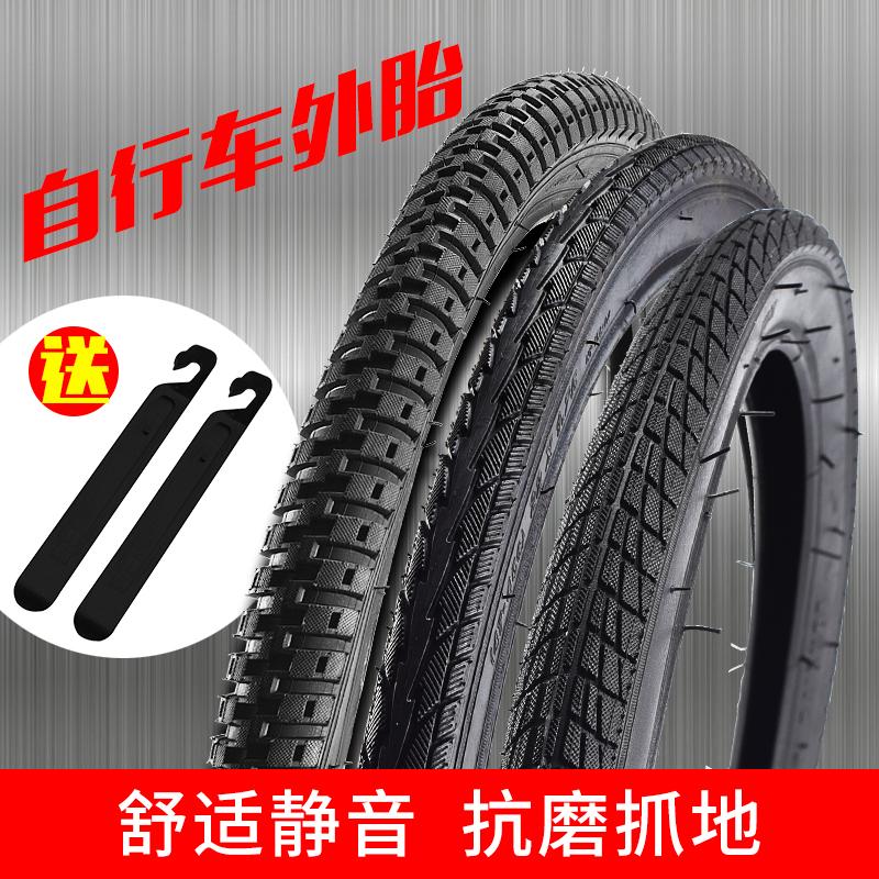 自行车轮胎12/14/16/18/20寸山地车外胎1.75/1.95/里带童车胎配件