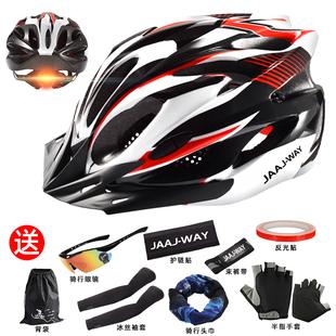 自行车头盔男女一体成型夏季山地车骑行头盔帽子公路单车骑行装备