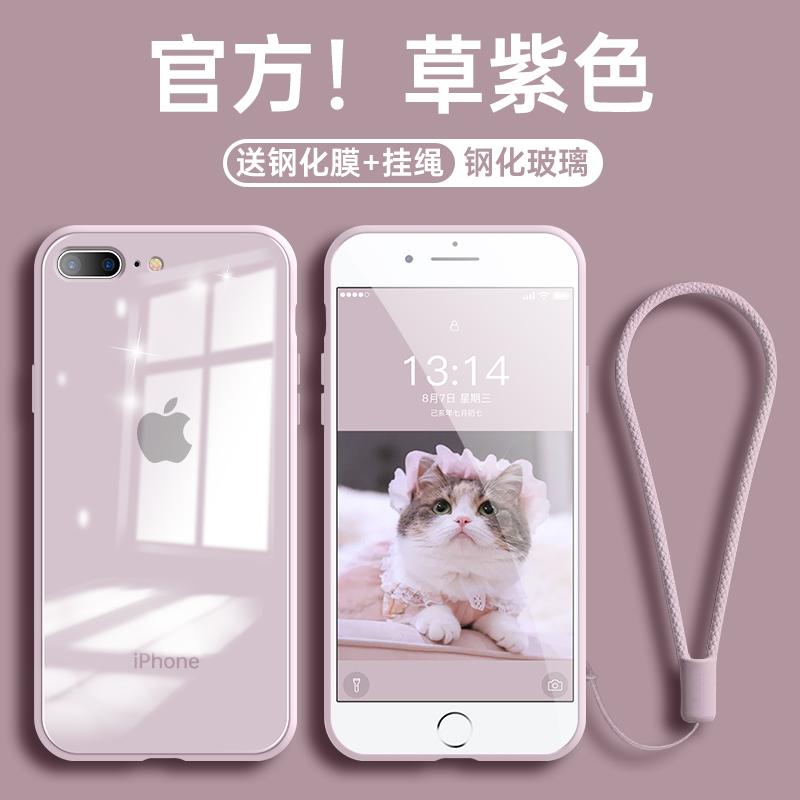 苹果8plus手机壳新款7plus玻璃8p硅胶7p全包防摔iphone7女iphone8男6splus网红6s手机套6plus超薄六七八软se