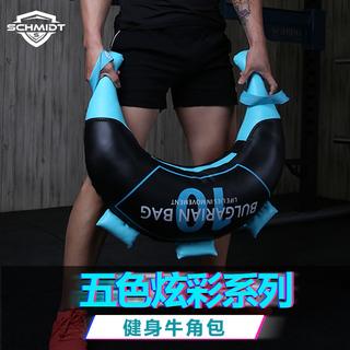Утяжеляющая одежда,  SCHMIDT фитнес обучение цвет коровий рог пакет тело может обучение страхование гэри азия обучение мешок тело может нагрузка обучение, цена 1819 руб