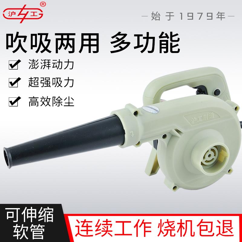 沪工大功率吹吸两用吹风机工业除尘器调速家用吸尘多功能鼓风机