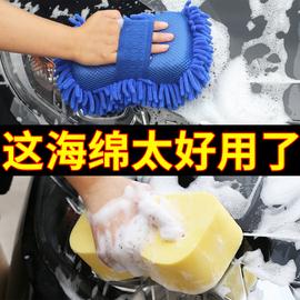 洗车海绵专用特大号强力去污擦车吸水海绵块刷车神器汽车大块工具图片