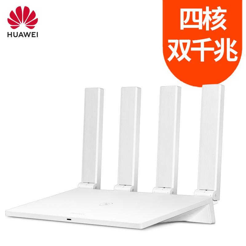 华为路由器WS5200四核版增强家用4核无线千兆穿墙高速wifi全千兆端口双频穿墙王光纤大户型智能5g路由