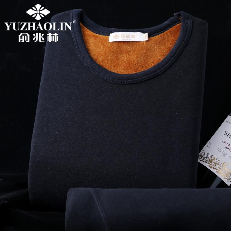 俞兆林男士保暖男女士加绒内衣