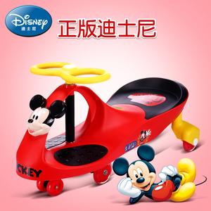 迪士尼扭扭车儿童溜溜车1-3岁5宝宝车子玩具滑行车妞妞万向摇摆车