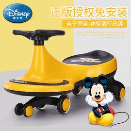 迪士尼儿童音乐扭扭车1-3岁6车子玩具溜溜车滑行妞妞万向轮摇摆车