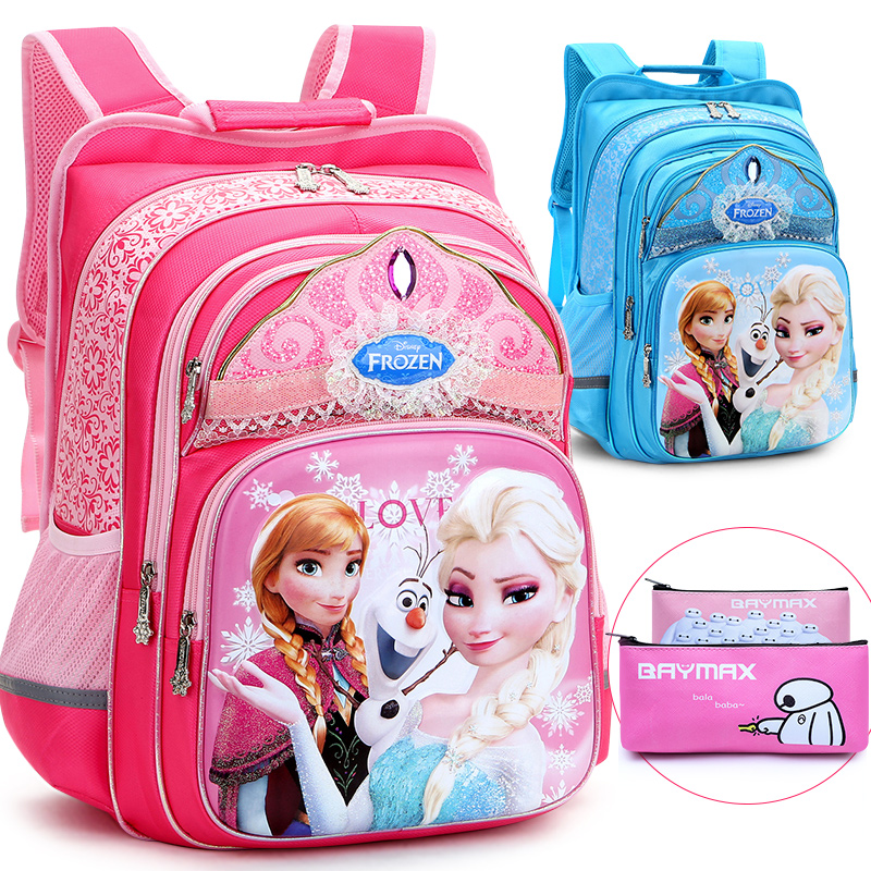迪士尼冰雪奇緣1~3一年級2女童兒童6~12周歲女孩蘇菲亞小學生書包