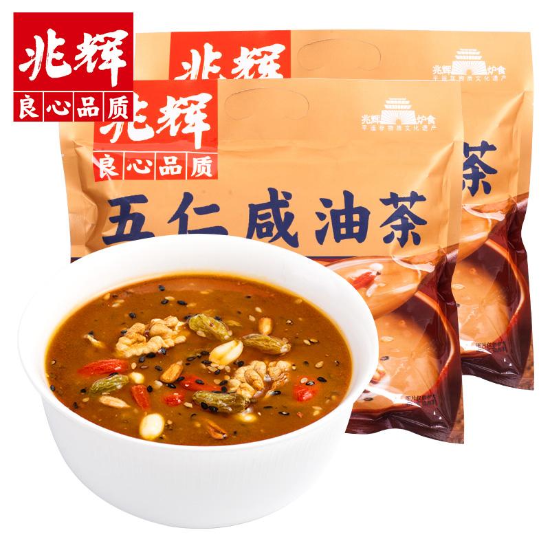 兆辉五仁咸油茶400g*2袋粗粮冲剂