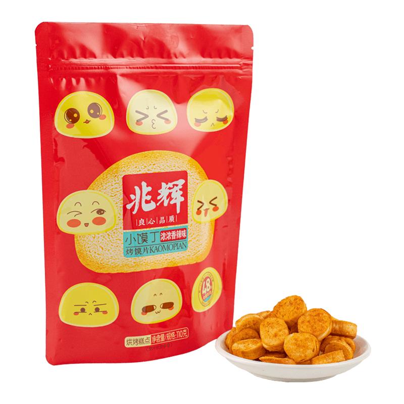 兆辉小馍丁零食小吃烤香馍片原味馒头片早点早餐饼干休闲小食品
