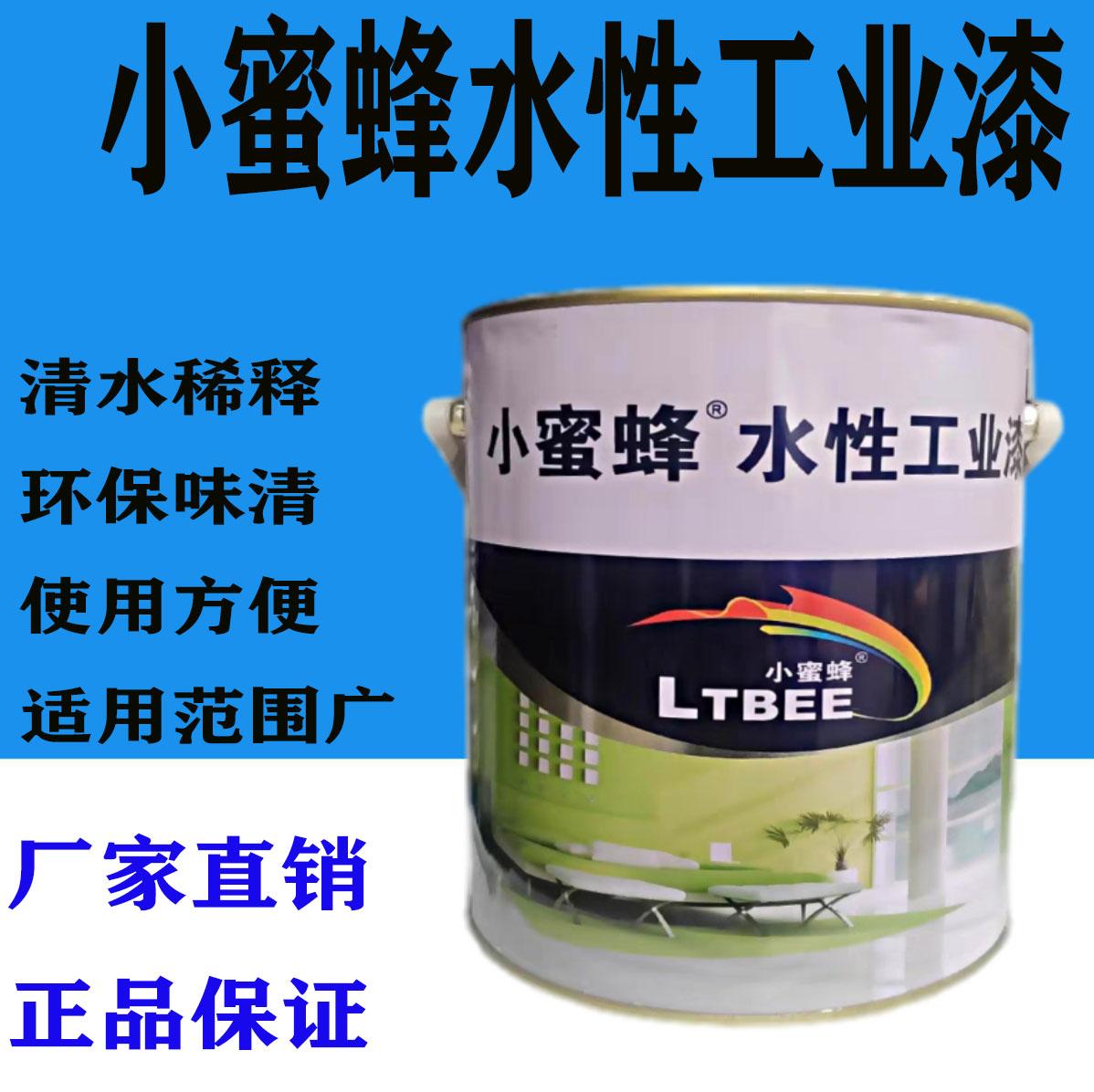 Промышленные краски Артикул 602223572414