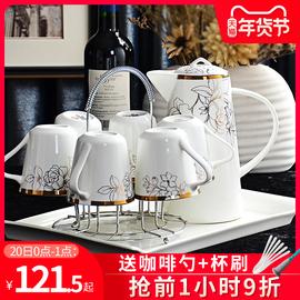 陶瓷茶具茶杯套装家用水杯杯具客厅北欧式茶壶杯子整套杯简约水具