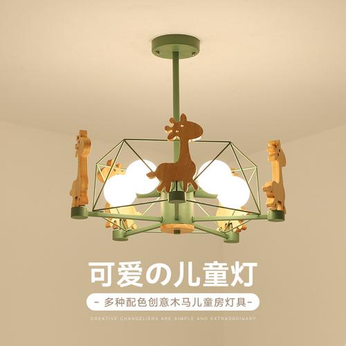 北欧吊灯儿童房灯卡通灯具卧室灯男孩马卡龙木质创意简约灯幼儿园