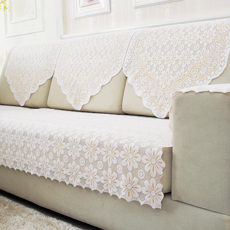 蕾丝沙发巾布艺沙发垫简约防滑四季通用靠背巾扶手巾足疗盖布罩套