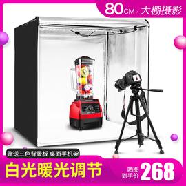猎图80cm小型摄影棚淘宝LED迷你拍照补光灯套装大型折叠简易便携摄影灯柔光箱产品静物拍摄道具背景设备器材图片