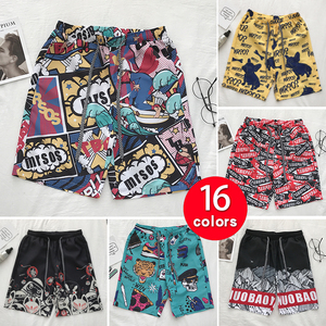 领5元券购买男士沙滩裤夏季宽松速干裤韩版短裤