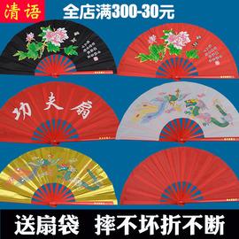 太极扇功夫扇子响扇红色中国武术扇演出扇塑料骨中华练功扇