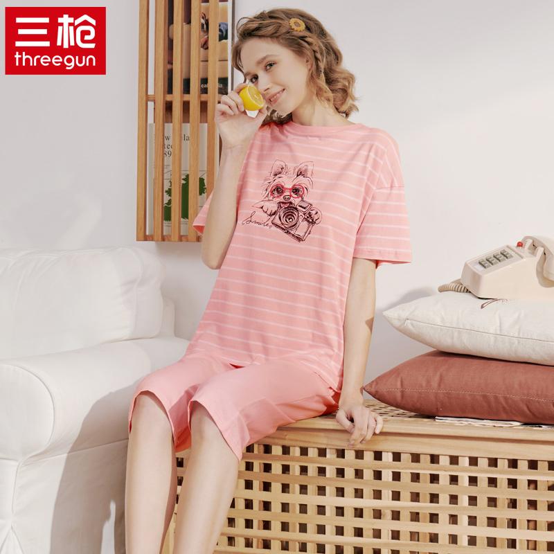 Утепленные пижамы / Домашняя одежда Артикул 527518991721