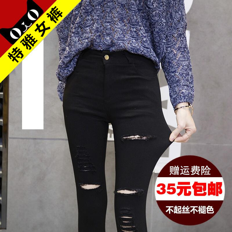Womens trousers with holes and bottoms: thin and slim in summer, high waist elastic beggars small feet black pants