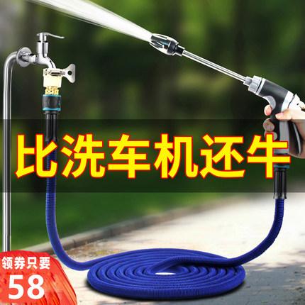 高压洗车水枪抢家用神器伸缩水管软管喷头冲汽车工具自来水泵套装