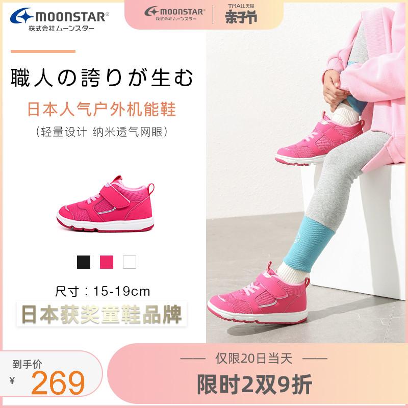 Moonstar月星男女儿童鞋3-6岁宝宝轻量运动鞋魔术贴学步鞋机能鞋