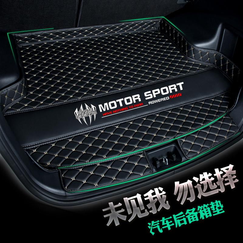 汽车后备箱垫丰田新凯美瑞卡罗拉双擎雷凌威驰致炫RAV4致享尾箱垫