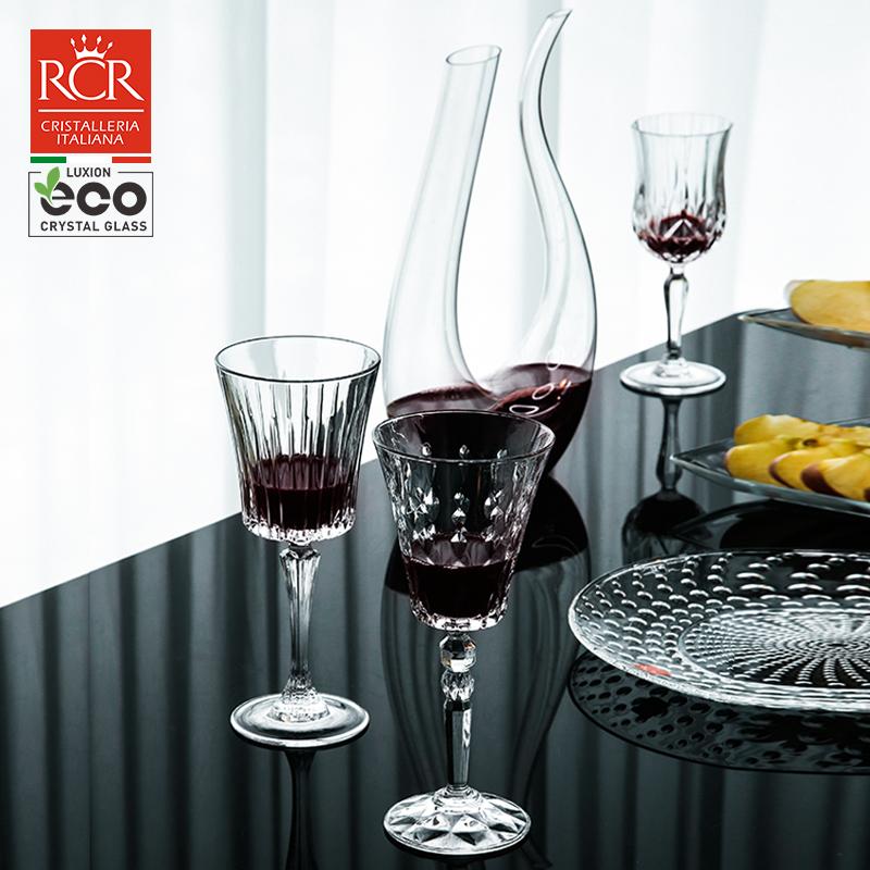 rcr意大利进口无铅水晶红酒杯套装家用欧式酒具葡萄酒高脚杯刻花