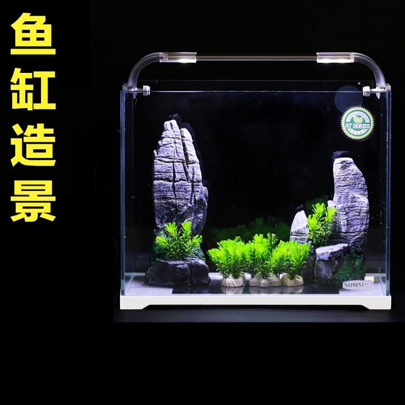 Наполнение для аквариума Артикул 568586024356