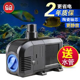 森森潜水泵鱼缸小水泵迷你微型抽水泵小型循环过滤泵过滤器静音HJ