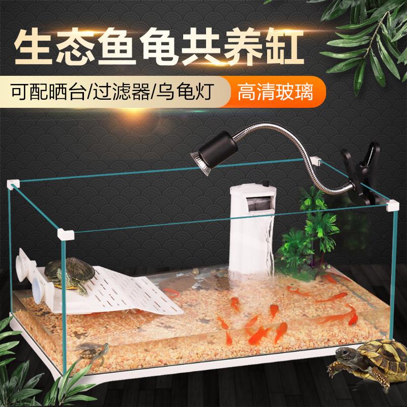 10月22日最新优惠森森乌龟缸带晒台乌龟别墅的玻璃缸