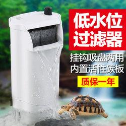 森森乌龟缸过滤器低水位 浅水小鱼缸瀑布式小型静音内置净水器