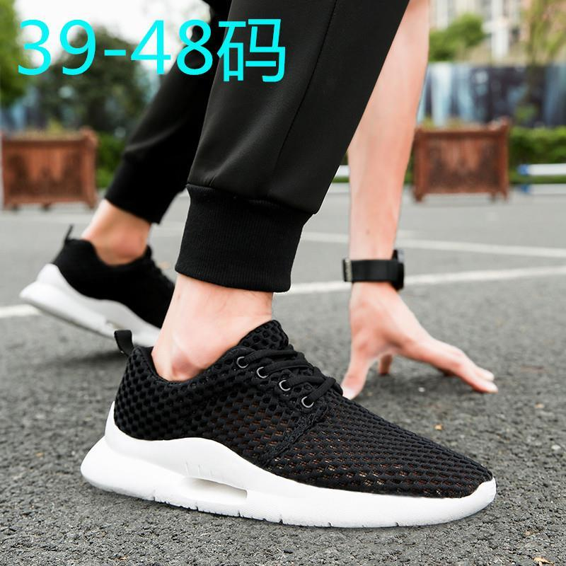 Summer mens oversized mesh shoes 45 casual 46 mesh mesh mesh 47 youth sports shoes sandals 48